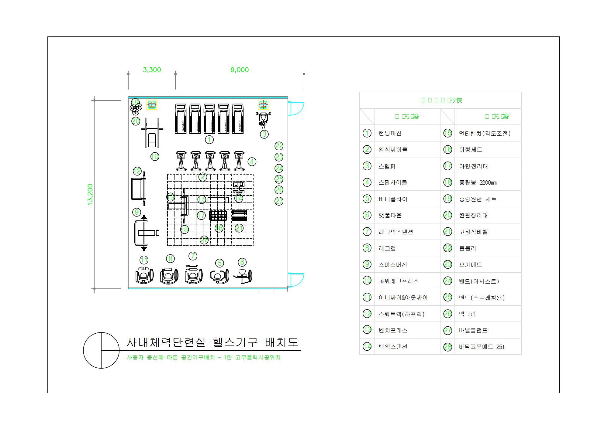 킴스포츠-헬스기구배치도-Model-1안(고무블럭)_1.jpg