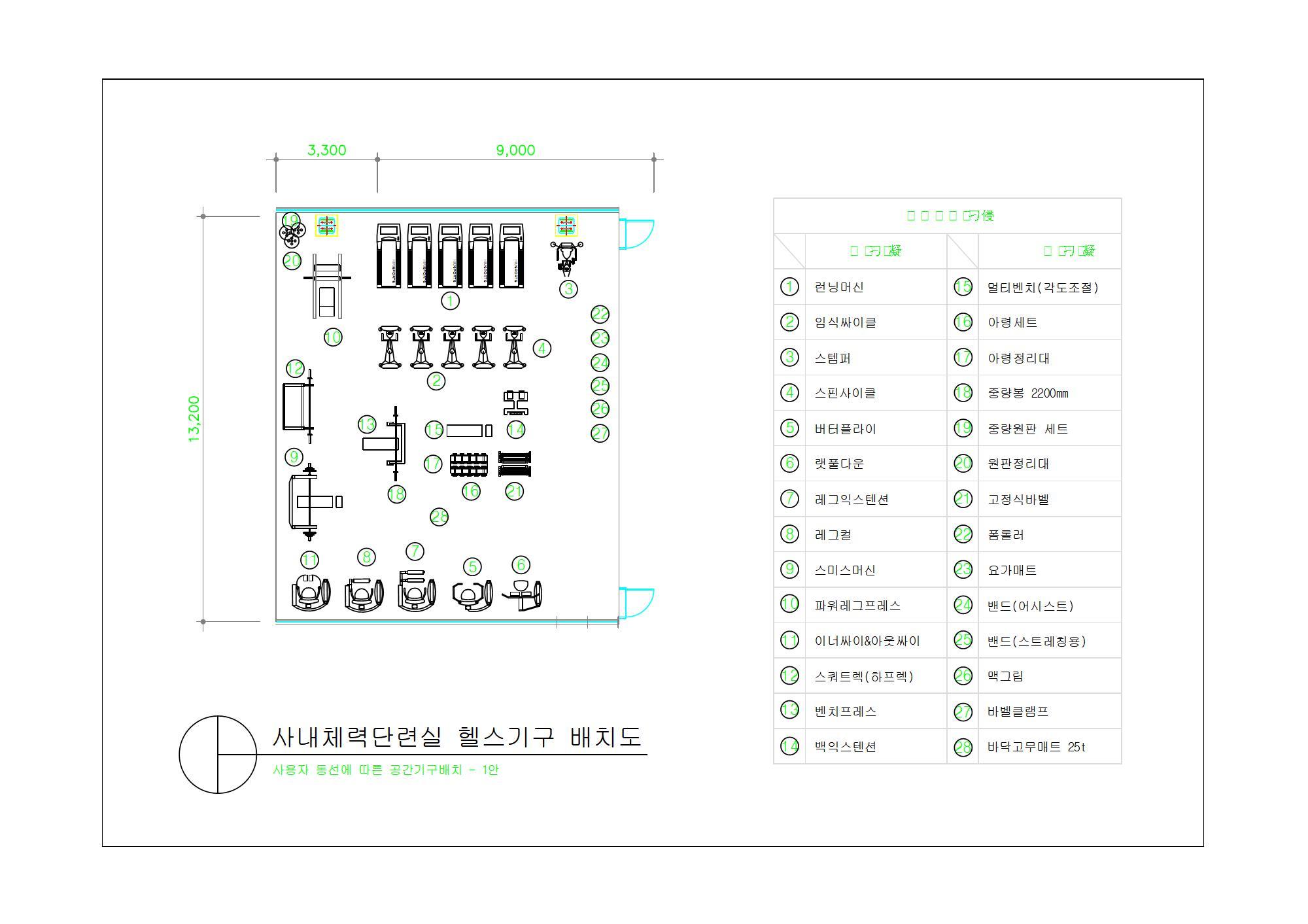 킴스포츠-헬스기구배치도-Model-1안_1.jpg