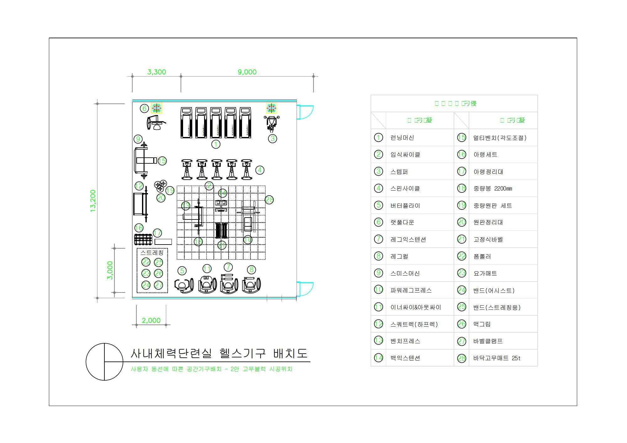 킴스포츠-헬스기구배치도-Model-2안(고무블럭)_1.jpg