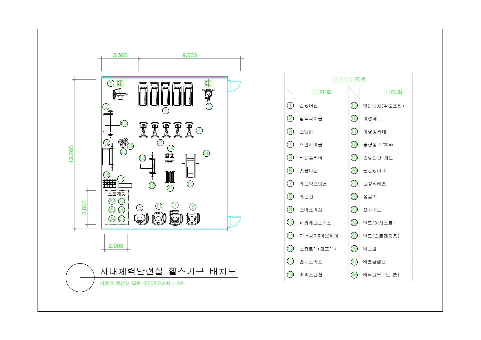 킴스포츠-헬스기구배치도-Model-2안_1.jpg